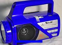 Радиоприемник фонарь golon  RX-160