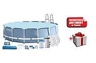Круглый каркасный бассейн с насосом Intex 28736 + лестница, тент, подстилка 457*122 см