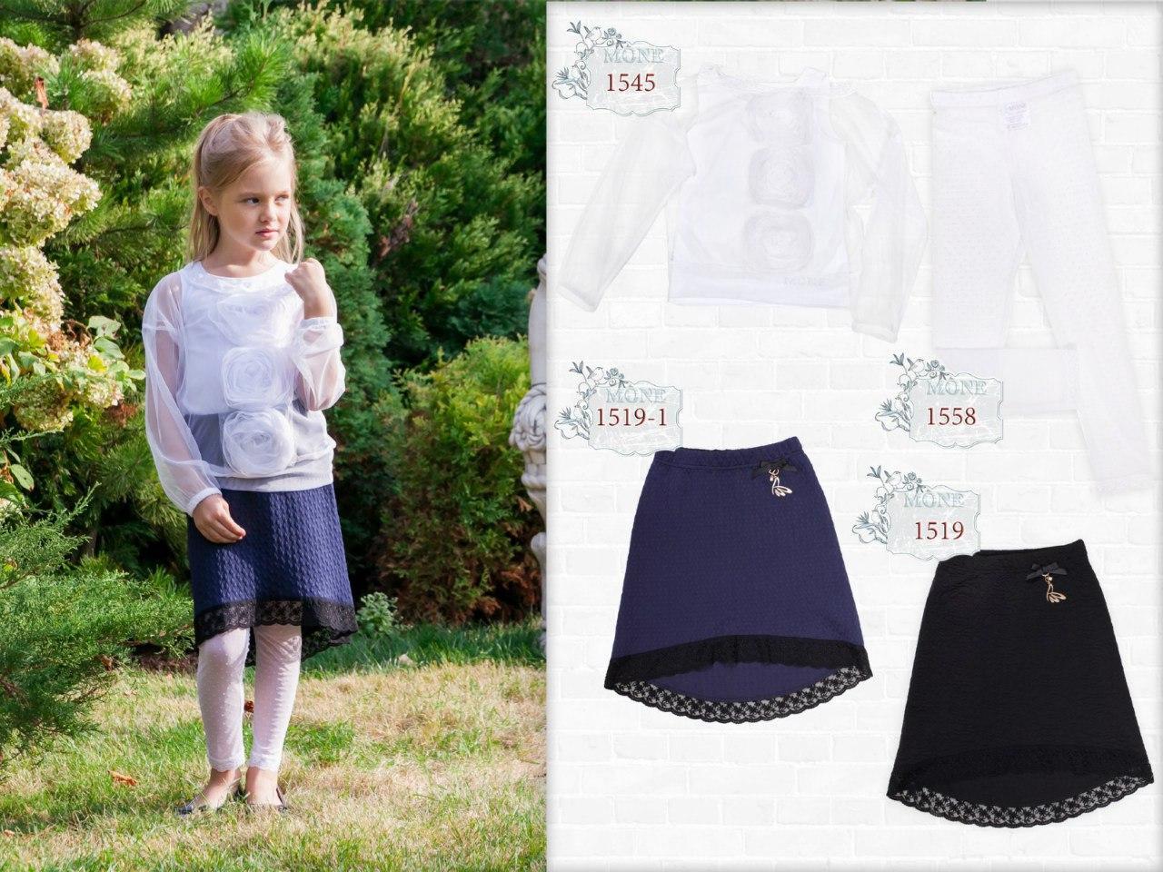 Школьная юбка с кружевом (синяя) р-р 128,134,140,146,152
