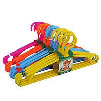 Детские пластиковые вешалки плечики 32см цветные с перекладиной