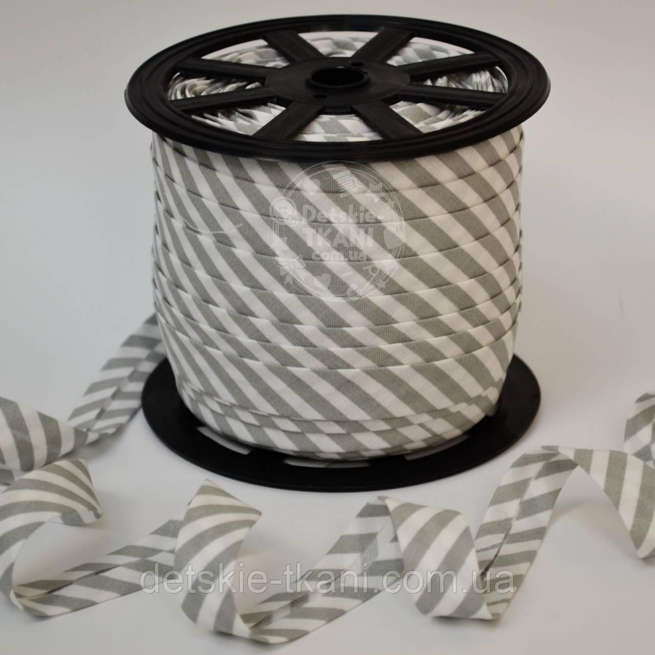 Косая бейка из хлопка с серой полоской 5 мм для окантовки