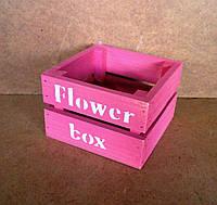 Ящик деревянный под цветы (кашпо), розовый, 12х12х9 см