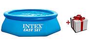 Надувной бассейн Intex 28110 244*76 см