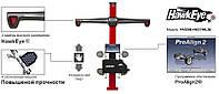 Cтенд развал-схождения 3-D, 2 камеры Hawkeye® и ПО ProAlign2®