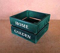 Ящик деревянный под цветы, зеленый, 15х15х10 см