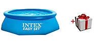 """Комплект """"Надувной бассейн + Насос фильтр Intex 28122 305*76 см"""