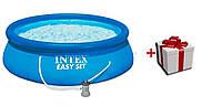 Бассейн надувной с фильтрующим насосом Intex 28132 366*76 см