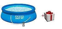 Бассейн надувной с фильтрующим насосом Intex 28142 396*84 см