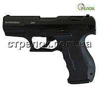 Пістолет стартовий Baredda Z88