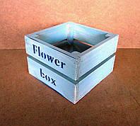 Ящик (кашпо) под цветы, светло-серый, 14х14х9 см, фото 1