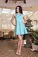 Великолепное женское платье с кокетливой  юбкой красивого бирюзового цвета размер:44,46,48