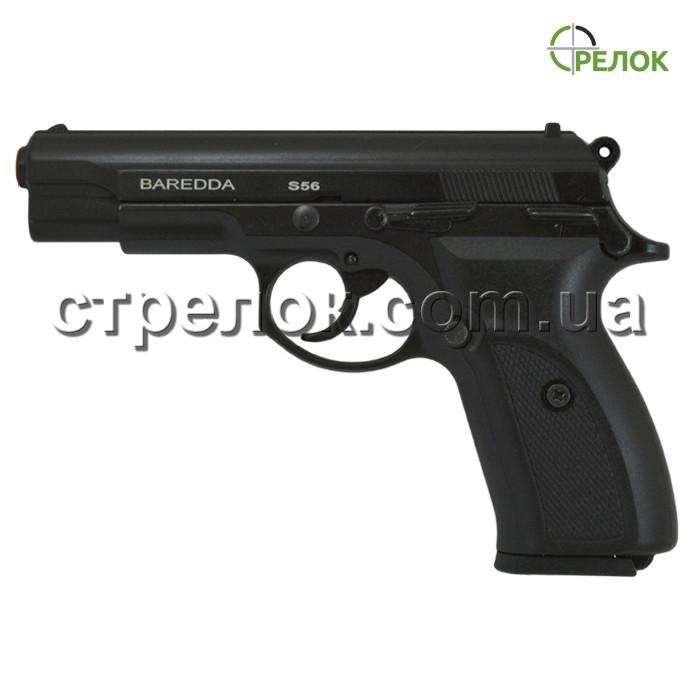 Пистолет стартовый Baredda S56 черный