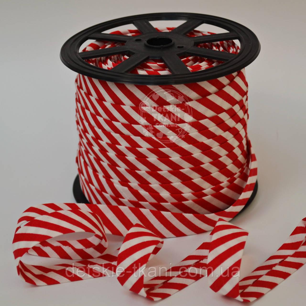 Косая бейка из хлопка с красной полоской 5 мм для окантовки