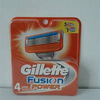 Кассеты мужские для бритья Gillette Fusion Power 4 шт. ( Жиллетт Фюжин Павер оригинал США), фото 1
