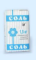Соль каменная фас. в бум. пачку по 1,5 кг
