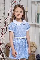 Платье школьное Синее, фото 1