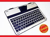 Чехол-клавиатурой для планшетов с диагональю экрана 10.  Хорошее качество. Доступная цена. Дешево. Код: КГ1478