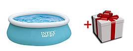 Intex 28101 детский надувной бассейн 183*51 см