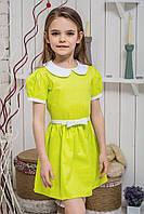 Платье детское школьное Зеленое, фото 1