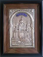 Андріївська церква  в Києві панно плакетка
