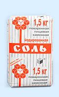 Соль каменная фас. в бум. пачку по 1,5 кг йодированная
