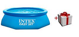 Детский надувной бассейн Intex 28110 244*76 см
