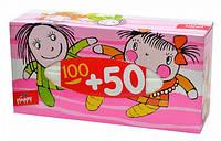 Салфетки бумажные Bella baby Happy универсальные двухслойные 100+50 шт