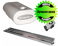 Комплект автоматики для гаражных ворот DoorHan SE-1200KIT