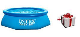 Надувной бассейн Intex 28112 с насосом фильтром 244*76 см