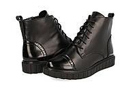 """Женские ботинки """"Mariani"""" 798/01/02, фото 1"""