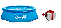 Детский надувной бассейн для дачи Intex Easy Set 28120