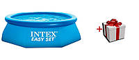 Бассейн надувной Intext Easy Set 28122 + насос фильтр