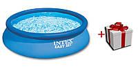 Надувной бассейн Intex Easy Set 28130