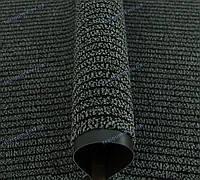 Дорожка грязезащитная Ибица, 130см., цвет серый, длина любая