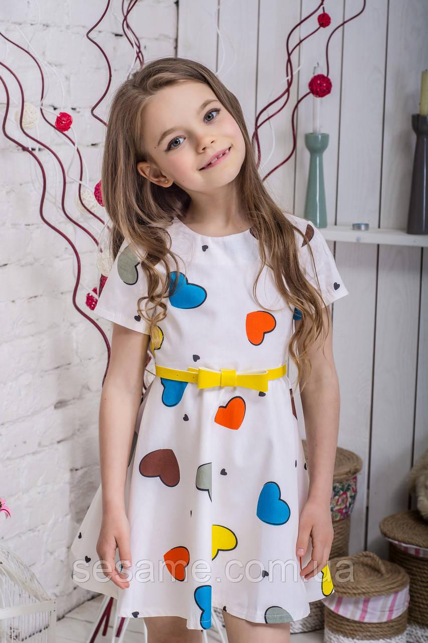 Платье нарядное Сердце