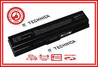 Батарея Toshiba PA3727U 10.8V 5200mAh