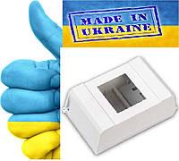 Щиток (коробка) под автоматы 1-4 Украина