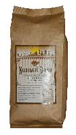 Зерновой кофе фреш Київський ранок - Эфиопия Etiopia Арабика 100% 1 кг