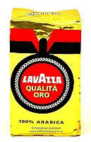 (Польша)Кофе молотый Lavazza Qualita Oro 250г