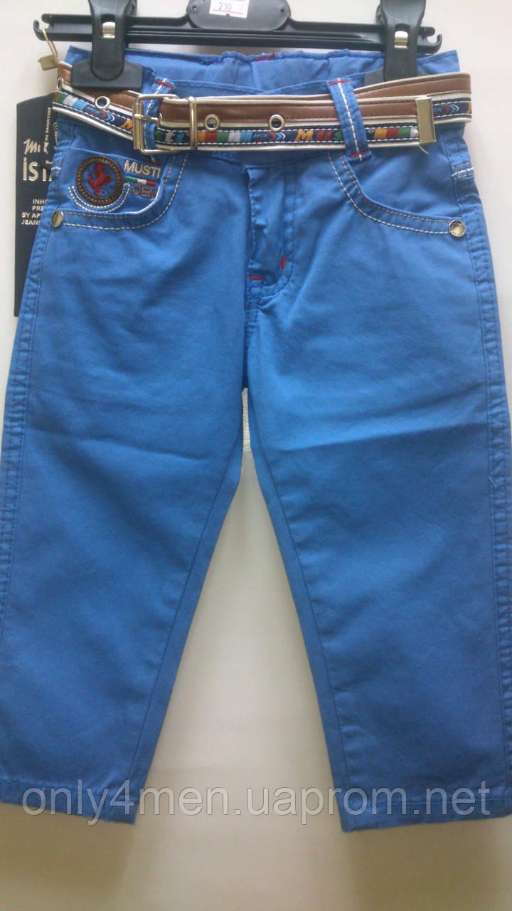 Детские штаны-малютки голубые, для мальчика. Котон