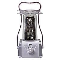 Супер цена Светодиодная лампа на аккумуляторе YJ-5831