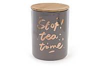 """Банка фарфоровая с бамбуковой крышкой """"Остановись! Выпей чаю!"""" серый с золотом,  1225 мл"""