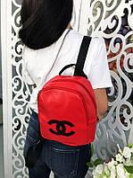 """Женский стильный рюкзак CHANEL """"7766"""" в расцветках"""