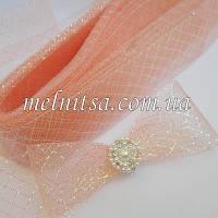 Регилин, 4,5 см, цвет персиковый с перламутровой сеткой