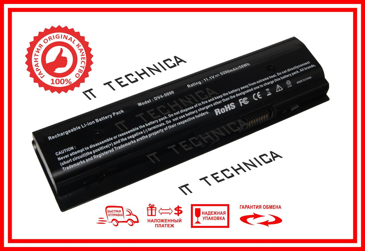 Батарея HP M6-1053 M6-1060 M6-1061 11.1V 5200mAh
