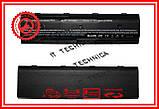 Батарея HP DV7-7235 DV7-7236 DV7-7237 11.1V 5200mA, фото 2