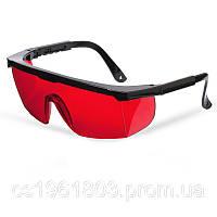 Лазерные очки ADA Laser Glasses