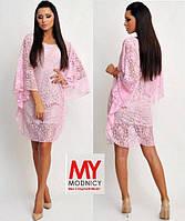 Платье туника  Летучая мышь розовое