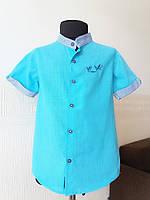 Рубашка голубая, 5-8 лет