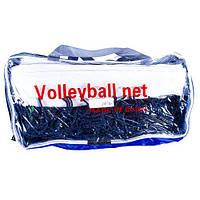 Сетка волейбольная с тросом VN-2 + мяч волейбольный клееный Kata200 PU Black/White